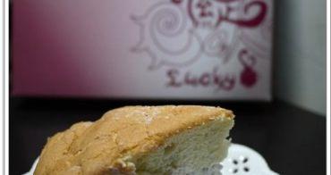 [試吃]南投 萊緹蛋糕 芋頭波士頓派~真材實料的濃郁芋香