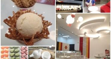新北金山美食 巧詣CHOC IT 義式冰淇淋~地瓜冰淇淋配免費咖啡