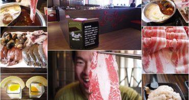 [廣宣]台北中山 香辣天頂級麻辣鴛鴦火鍋吃到飽~盡享優質厚切好肉