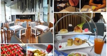 苗栗美食 泰安觀止溫泉會館 慢活下午茶/早餐Buffet~溫泉美食好享受