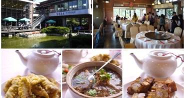 宜蘭傳藝中心 大漁翁國宴美食餐廳 卜肉&西魯肉&糟餅~來傳藝吃國宴料理