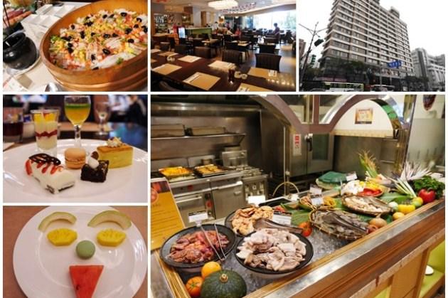 台北花園大酒店 六國餐廳 午餐Buffet 捷運小南門站美食~甜蝦吃到飽,價格相對平實