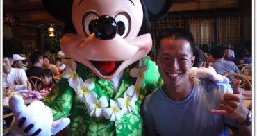 日本東京迪士尼 門票購買/午餐秀預約/人數預測 教學~阿一一日本東京自助之旅