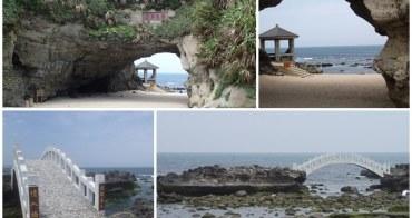 石門景點 石門洞~千古壯麗海蝕洞,北海岸小旅行