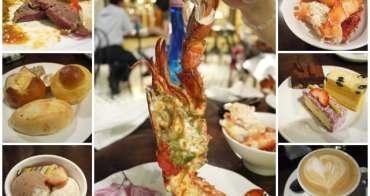 台北六福皇宮 絲路宴午餐Buffet(下)~甜點是最大賣點