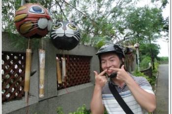 澎湖 張雨生故事館~對於張雨生有更深一層的認識