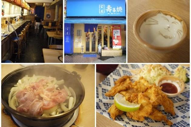 台北聚餐好選擇 日式料理/無菜單料理/中式料理/烤鴨麵點懶人包