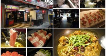 [廣宣]台北西門町 瘋麻辣頂級鴛鴦麻辣火鍋吃到飽~誘人花雕雞