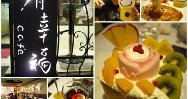 台北士林 有幸福Café 蜜糖土司&焗烤~感受溫暖美味的小確幸
