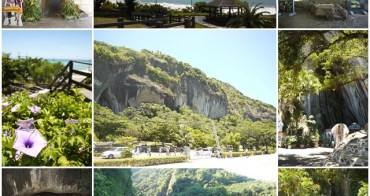 台東長濱 八仙洞風景區 神秘的舊石器遺址~阿一一炎夏熱氣球之旅