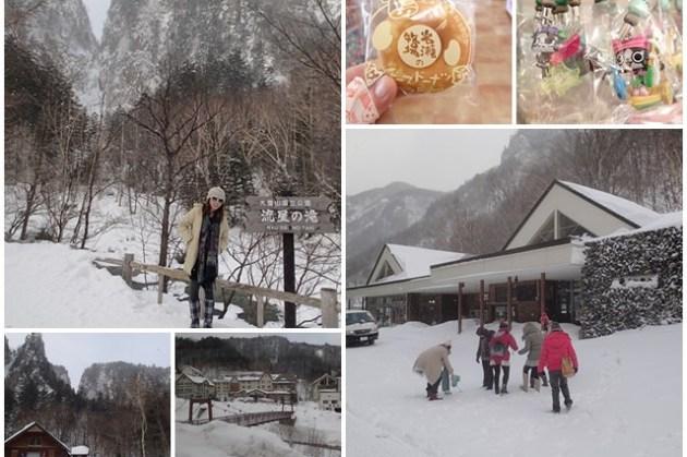 日本北海道 層雲峽 銀河流星瀑布~阿一一北海道冬季賞雪之旅
