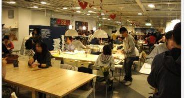 IKEA瑞典餐廳~不但品嚐少見的瑞典菜,還有多汁牛小排
