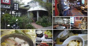 台東池上美食 潘的店咖啡簡餐 豆漿火鍋&下午茶~阿一一寒冬台東之旅