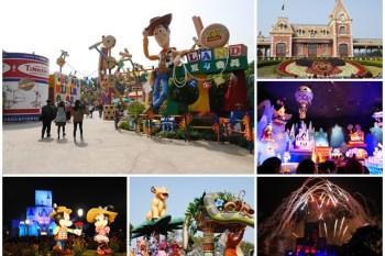 香港迪士尼樂園 玩樂表演全攻略 Hong Kong Disneyland (2016更新:價格低於官網購票資訊)~阿一一香港自助之旅
