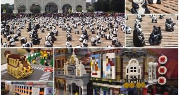 紙貓熊 1600貓熊世界之旅/台灣特色建築樂高積木展~週末看展趣