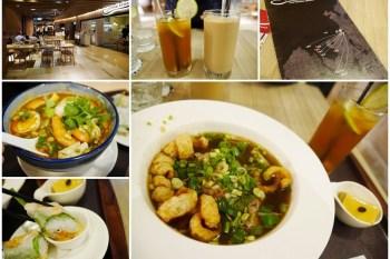 台北車站美食 小湯匙越式料理(京站店)~晶湯匙越南版,看電影順便聚餐