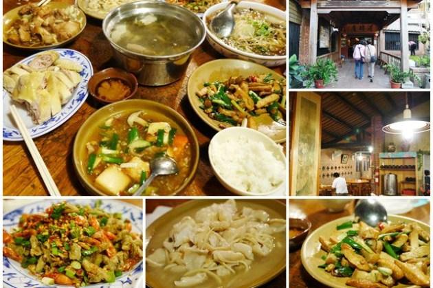 新竹北埔美食 泥磚屋客家菜餐廳~來百年老古厝享用道地客家好菜