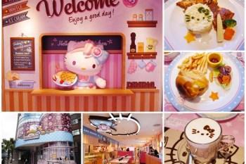 忠孝新生捷運站美食 Hello Kitty主題餐廳 Hello Kitty Kitchen & Dining 搬新家~滿滿粉紅無嘴貓魅力,狂推可愛燉飯