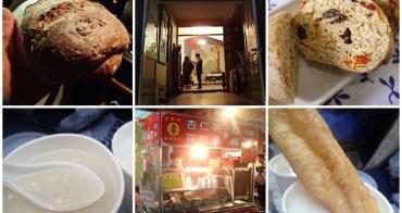 新竹 峨眉野山田工坊 柴燒麵包(食尚玩家)&北埔 古早味杏仁茶~教堂也有賣麵包