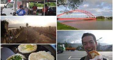 宜蘭冬山 金珠蔥油餅&冬山河親水公園(食尚玩家)~香酥鮮嫩下滿滿蔥的香氣