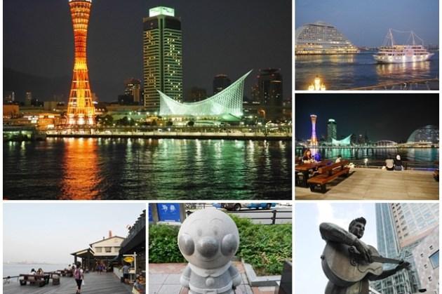 神戶景點 UMIE & MOSAIC馬賽克廣場 交通/夜景~神戶港繁華夢幻,好拍又好逛