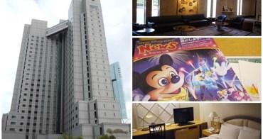 日本千葉住宿 幕張新大谷飯店 去東京迪士尼好選擇~阿一一日本東京自助之旅