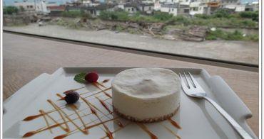 石門美食 白日夢Tea & Café 無敵海景下午茶(食尚玩家)~來北海岸在遠得要命國小喝咖啡