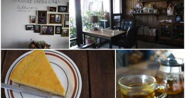 台東美食 kituru咖啡館 地瓜乳酪蛋糕 濃濃原住民風味(搬至新位置)~阿一一寒冬台東之旅
