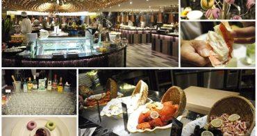 中山國中捷運站美食 台北西華飯店 B-one 晚餐Buffet~旭蟹帝王蟹海鮮料理盛宴