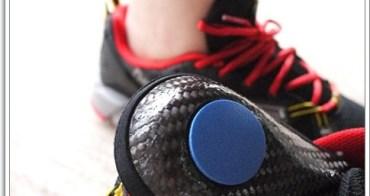 [廣宣] Jetflow 杰特福碳纖維鞋墊~給你雙腳如百萬名車般的避震器