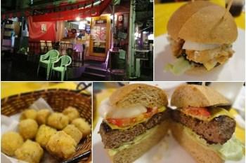 台北 尚典廚房 Sunday's Burger~厚實有肉香的牛肉漢堡
