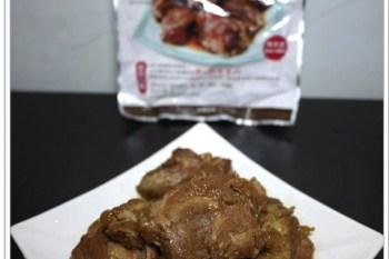 [試吃]台南 新興四六一軟骨肉~像果凍般的好吃軟骨