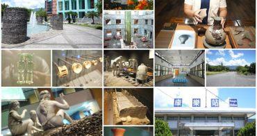台東 國立台灣史前文化博物館&康樂火車站~阿一一炎夏台東熱汽球之旅