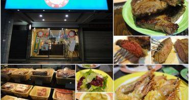 台北 泰勒肉鋪 TAYLOR BUTCHERY~牛排夭壽貴卻不錯的一家店,可惜服務差異大