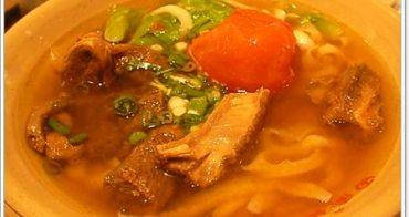 台北車站 北平田園餡餅粥 蕃茄牛肉麵~清甜微酸的爽口湯頭