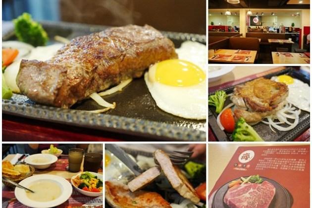 捷運士林站美食 瘋牛排洋食館(改名為7盎司牛排) 霜降牛排/雞腿排~平價吃好肉,沙拉吧吃到飽