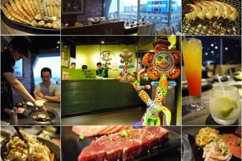 [廣宣]台北東區 好客酒吧燒烤吃到飽~大口吃燒肉還有調酒可品嚐