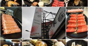 台北新莊 天石涮涮鍋 火鍋吃到飽~你看過蛤蜊伸長舌頭吸水的樣子嗎?