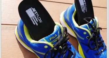 JETFLOW杰特福碳纖維鞋墊 運動炫風S系列~增加足弓支撐,慢跑、扁平足朋友的福音