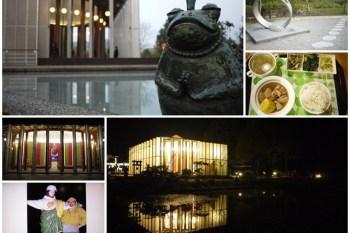 南投埔里 紙教堂Paper Dome/桃米生態村/紅露雞酒飯~阿一一清境農場櫻花之旅