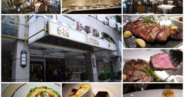 [廣宣]台北 歐華酒店 地中海牛肋排館 半自助午餐~再度回味,牛排更升級