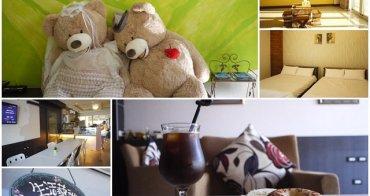 台東住宿 小鐵道民宿/Kate生活藝術咖啡館早餐 火車旅遊好選擇~阿一一台東熱氣球之旅