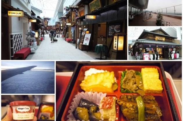 東京羽田機場 江戶小路 復古購物街/JAL日航飛機餐~阿一一日本東京自助之旅