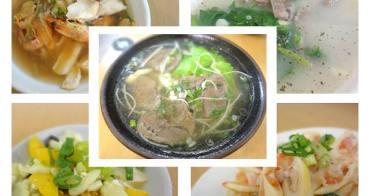 台北三芝 施家麵館 N訪~吃不完的驚喜私房小菜
