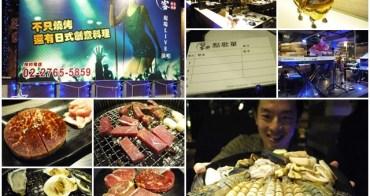 [廣宣]台北信義 好客音樂燒烤吃到飽~好蝦狂吃,狂聽好歌