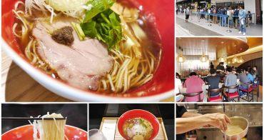 台北車站美食 Tsuta蔦 Taiwan 拉麵 菜單/整理券~米其林一星,迷人松露醬油拉麵(更新用餐方式)