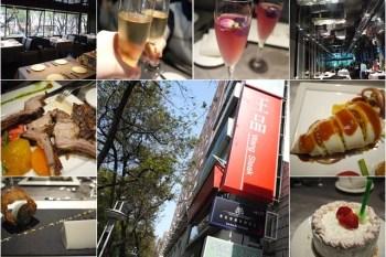 阿一一王品系列喜宴餐廳懶人包~台北聚餐婚宴好選擇