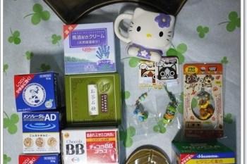 日本北海道伴手禮 小護士AD&馬油&Chocola BB 藥妝篇~阿一一北海道冬季賞雪之旅