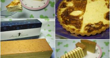 [試吃]台北板橋 米迦 千層‧乳酪蛋糕~層層堆疊的細膩紮實