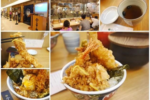 台北車站美食 金子半之助 天丼~東京超人氣排隊美食台灣也吃得到